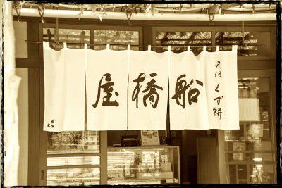【文学×おうち時間】芥川龍之介、伊藤左千夫、吉川英治…、亀戸に積もる文豪の記憶を追って(後編)