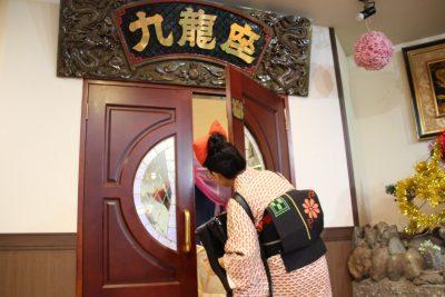 【前編】怪しさ100%!亀戸にある不審な中華料理店「九龍城」に潜入